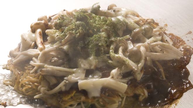 弘Tomorrow - 料理写真:きのこたっぷり 『きのこの森』