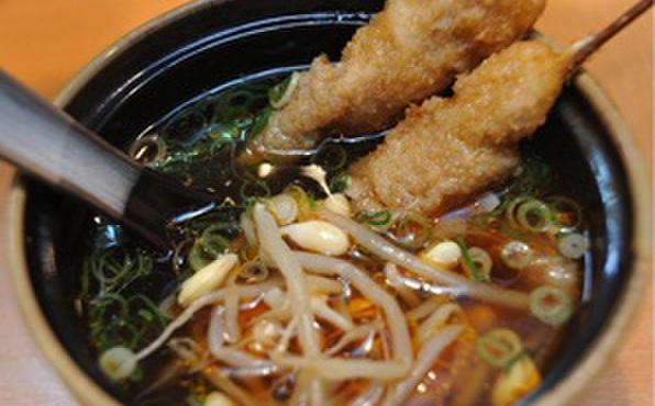串かつ合格や - 料理写真:串汁 大阪で、当店合格やでしか味わえない〈元祖〉!の一品。あっさり風味のうどんだしの中に串かつが2本泳いでます。