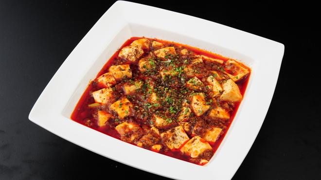 百菜百味 - 料理写真:マーボー豆腐 1080円