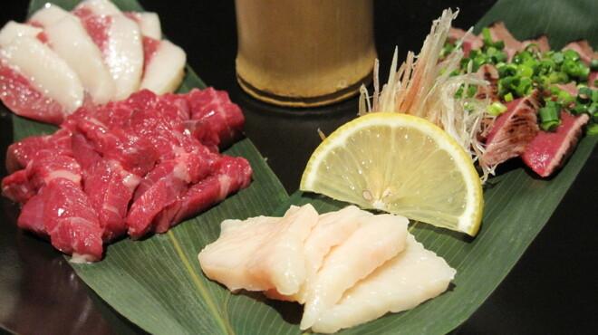 九州居酒屋 克 - 料理写真:馬刺盛合せ(4人前) 1980円 ※熊本から直接仕入れています。