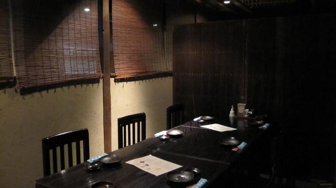 九州居酒屋 克 - 内観写真:
