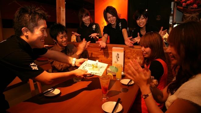 ろばた 翔 - 内観写真:お誕生日お祝いも!