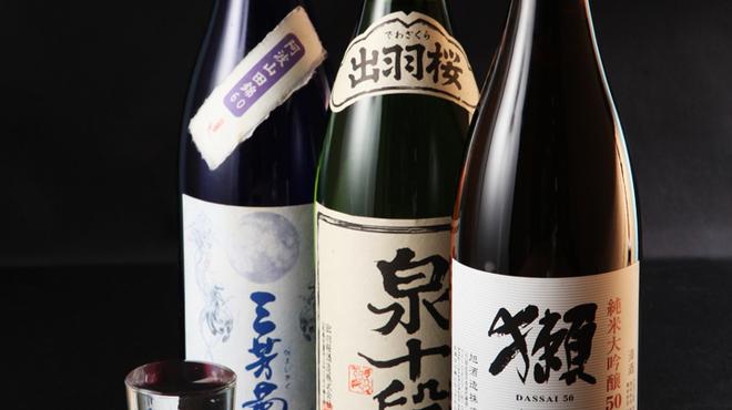 """ふとっぱらや 手羽蔵 - 料理写真:今大人気の日本酒""""獺祭""""!価格はどこにも負けません!!"""