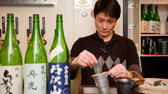 万事快調 - 内観写真:蔵元の無濾過生原酒をお楽しみください