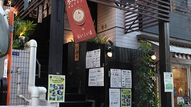 鳥一代 - 内観写真:この入口が目印★田町の人気店です!!