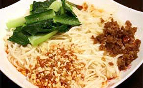 中国家庭料理 楊 - 料理写真:元祖汁なし担々麺780円