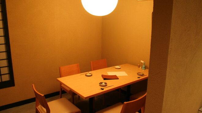旬菜 いまり - 内観写真:奥 半個室 4名~6名