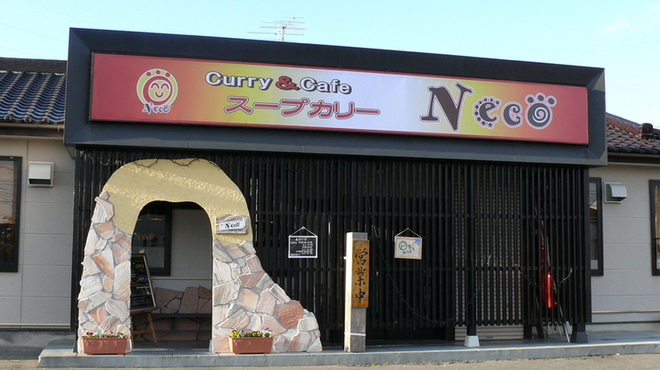 Neco - 外観写真:★本場札幌の味をぜひ★