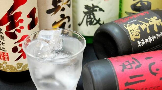桐壺 - 料理写真:飲み放題のお酒もご用意しております。コース特典になりますので事前にご連絡下さい。