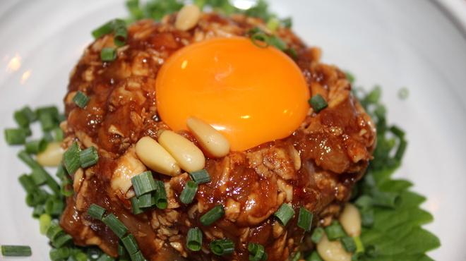 串蔵 - 料理写真:とりユッケ