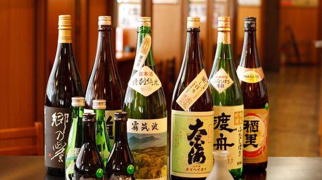 居酒屋 てんまさ - 料理写真:茨城の地酒