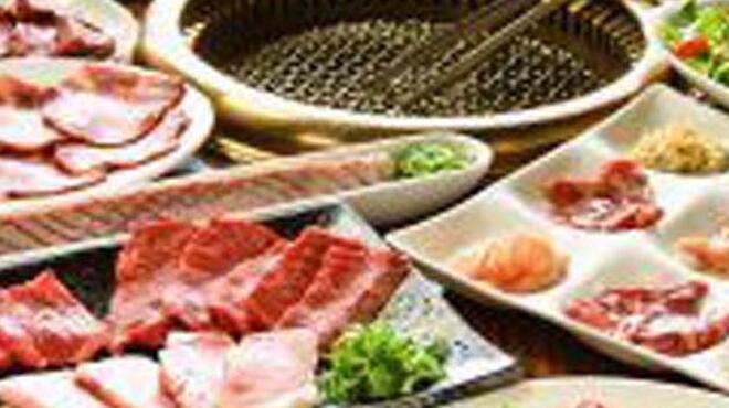 王道 - 料理写真:家族・サラリーマン・学生に大人気!肉職人が厳選する究極の食放2604円~