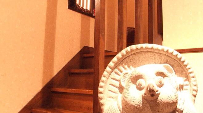 あぶり肉工房 西村家 - 内観写真:★幸せたぬき…お鼻をさわるとイイ事あるかも❤