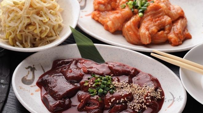肉の町 - 料理写真:レバーやホルモンもご用意!