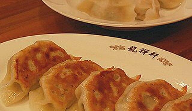 龍祥軒 - 料理写真:自慢の餃子に水餃子です、肉汁たっぷりで大人気です☆