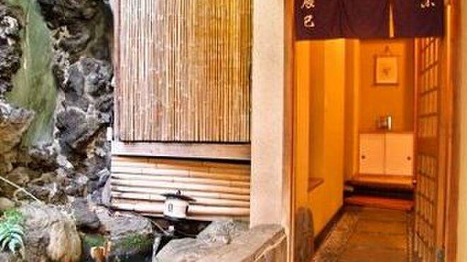 辰巳 - 内観写真:お座敷へはこちらから。