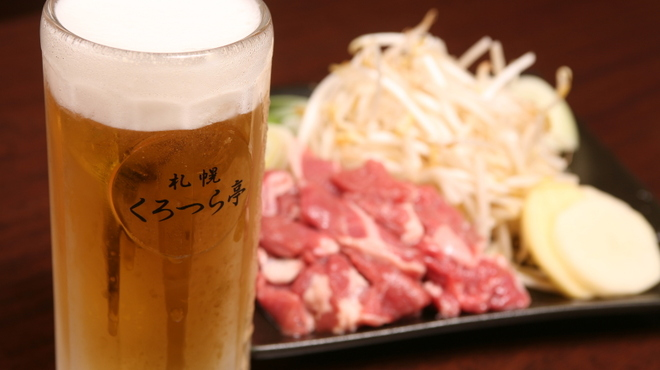くろつら亭 - 料理写真:ビールとの相性抜群★ドリンク各種ご用意しております!