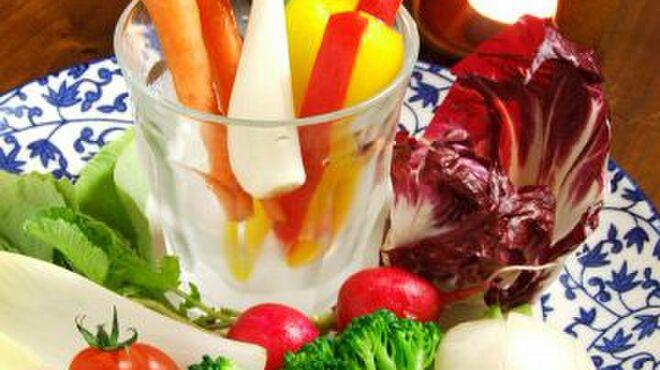 サンドグラスカフェ - 料理写真:『色彩り野菜のバーニャカウダ』