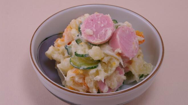 串揚げ じゅらく - 料理写真:男のポテトサラダ。アンチョビ入り!