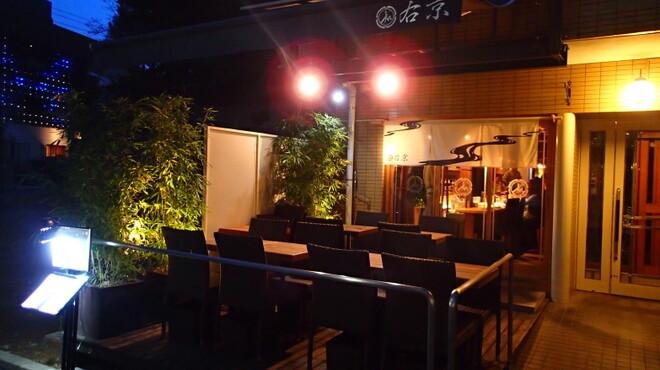 十番右京 - 外観写真:改装後のテラス席