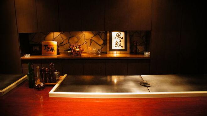 創作鉄板焼き 風紋 - 内観写真:カウンター席では目の前で肉を焼いてくれます