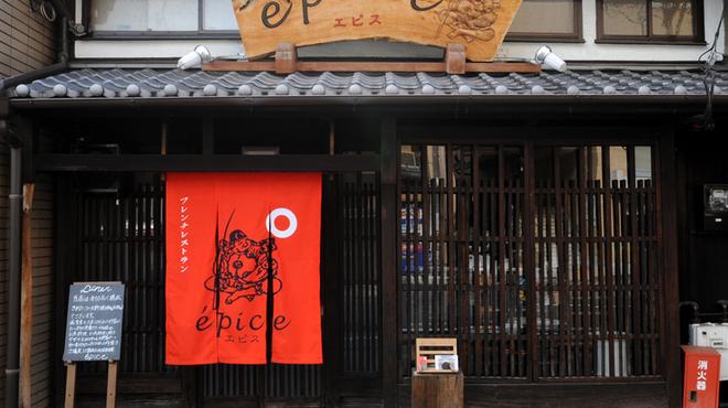 epice - 外観写真: