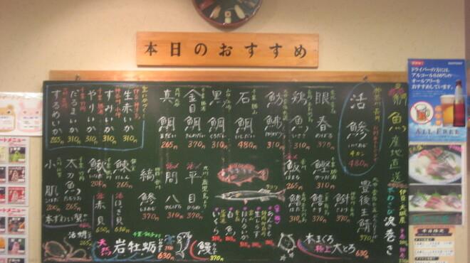 廻鮮寿司処 タフ - 料理写真:その日のおススメとして20~40種類ご用意しております◎