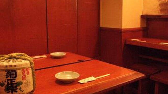 傳八 - 内観写真:テーブル 2名様