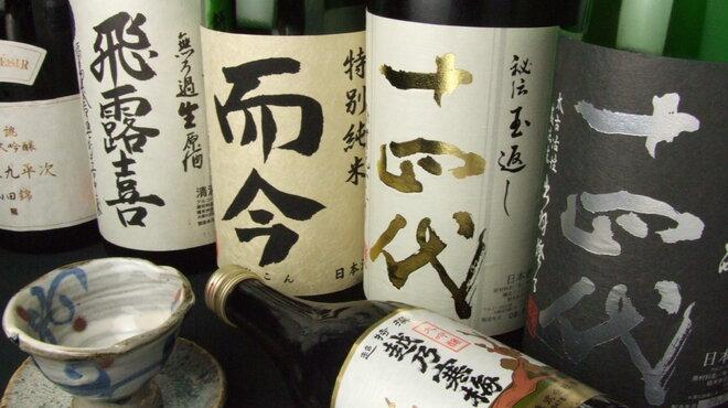 牛タン圭助 - 料理写真:こだわりの日本酒を是非!!