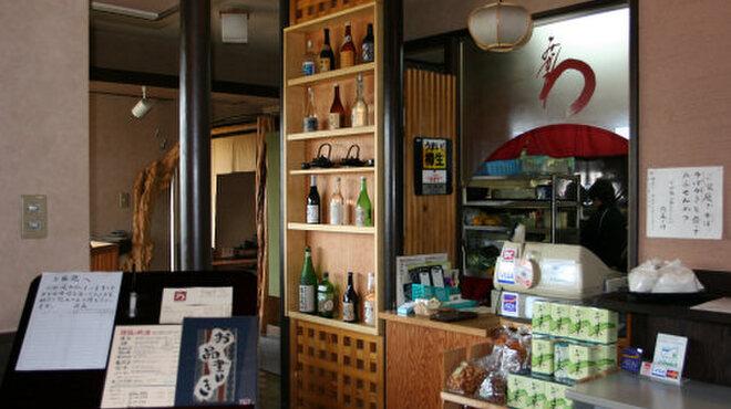 蕎麦処 みかわ - 内観写真:店内