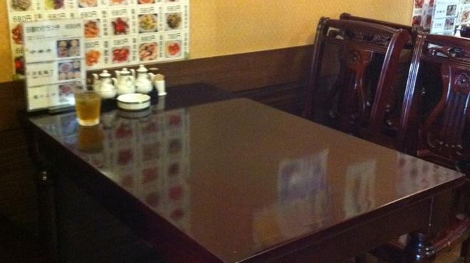 中国料理 福星楼 - 内観写真:4名様でご利用頂けます!