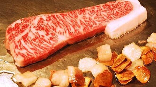 ステーキ  いぐち - 料理写真:鉄板で本格神戸牛ステーキを頂く、ゆったりとしたお時間をお過ごしください