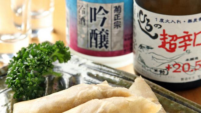 平沼 田中屋 - 料理写真:そばの春巻き