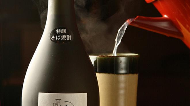 平沼 田中屋 - 料理写真:平沼 田中屋 オリジナルそば焼酎