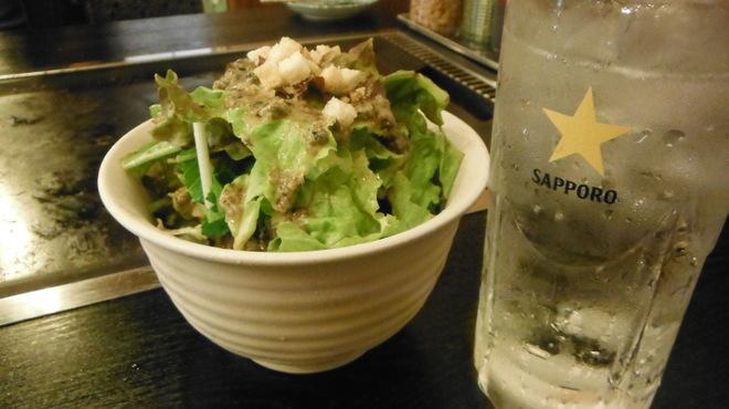 てっぱん大吉 - 料理写真:大吉サラダ 390円  クエン酸サワー 290円
