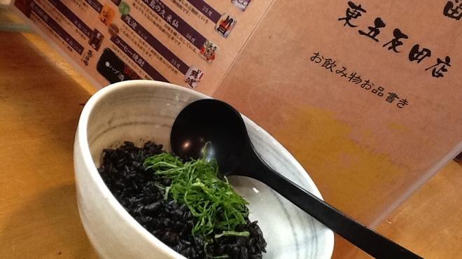 焼鳥居酒屋 風神雷神 - 料理写真:まっ黒な焼き飯!大葉との相性抜群!