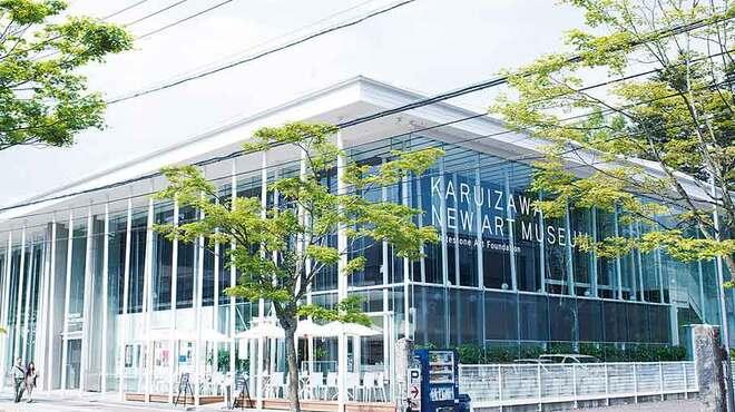 ピエトリ-ノ - 外観写真:KARUIZAWA NEW ART MUSEUM内のレストラン