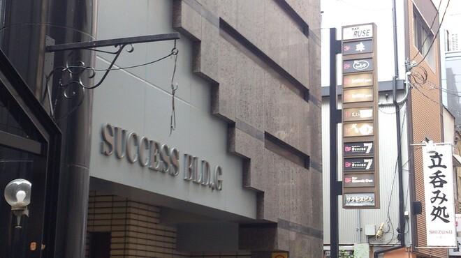 神戸 こも亭 - 外観写真:ちょっと細い路地ですが♪