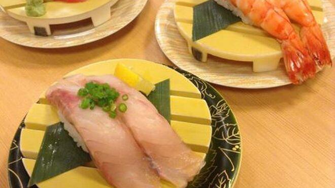 鮨八  - 料理写真:お勧め品の数々