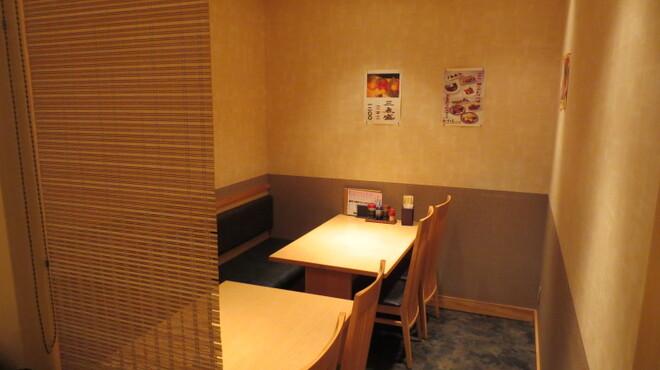 鮪小屋本店 - 内観写真:半個室もございます