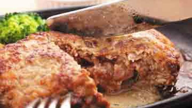 じゅらく - 料理写真:【厳選素材】黒毛和牛と黒豚のハンバーグ