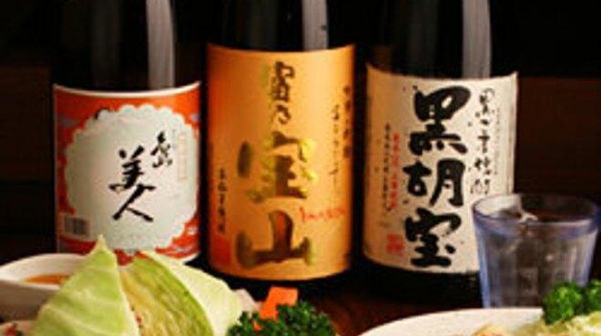 串エ門 - 料理写真:焼酎15種取り揃え!