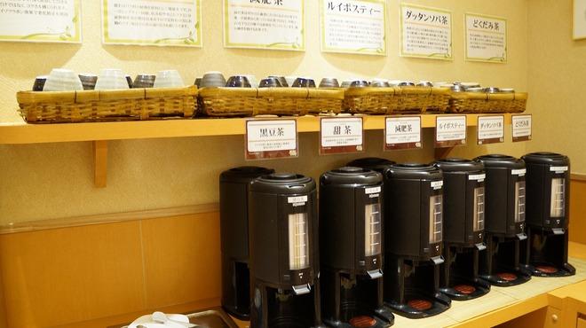 旬菜食健 ひな野 - 料理写真:様々な種類のお茶をご用意♪美容、健康に◎