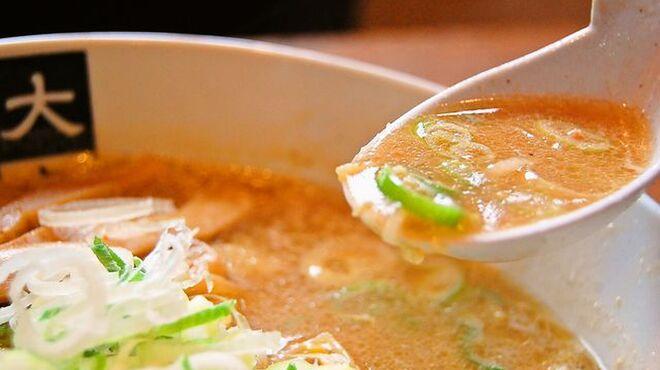 大島 - 料理写真:料理