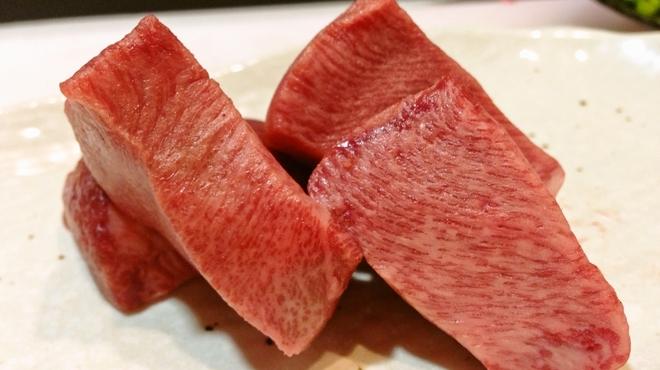 天神たんか - 料理写真:タン元 ~牛タンの最も旨い部分~