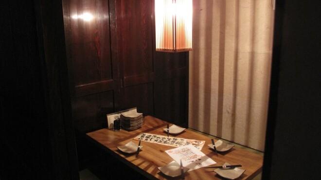 魚屋豪椀 - 内観写真:個室あり4名様~12名様まで