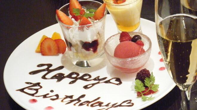 鳥蔵 - 料理写真:お誕生日・記念日にはデザートプレートをプレゼント!