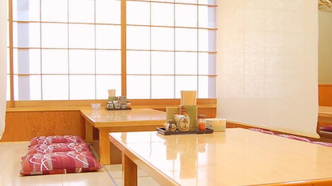 鷹丸 - 内観写真:間仕切りで、半個室もできます