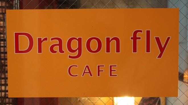 ドラゴンフライカフェ - 外観写真: