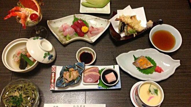 和食、日本料理「南房」 - 料理写真:宴会・会合・忘年会・新年会など是非ご利用下さい。